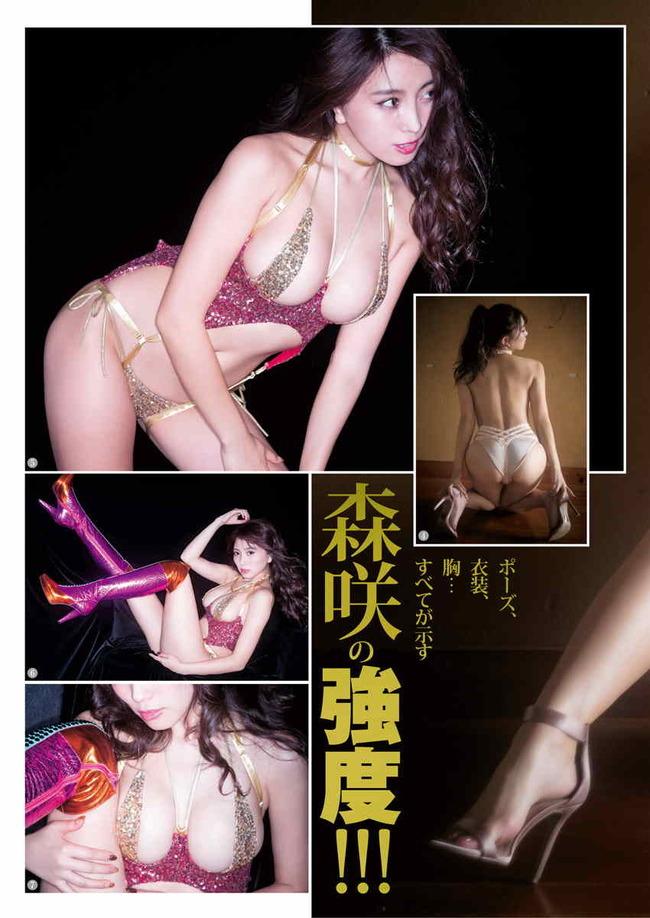 morisaki_tomomi (27)