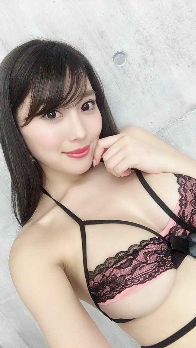 morisaki_tomomi (42)