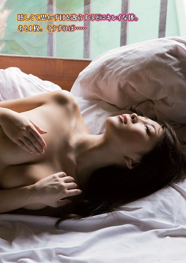 morisaki_tomomi (29)