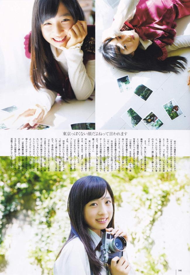 oguri_yui (8)