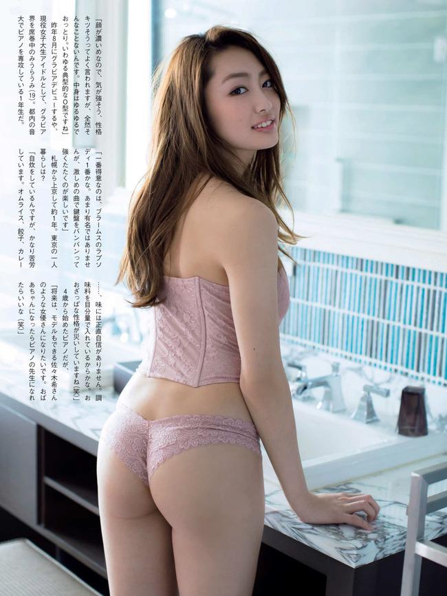 miura_umi (24)