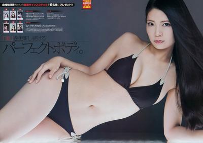 kuramoti_asuka (1)