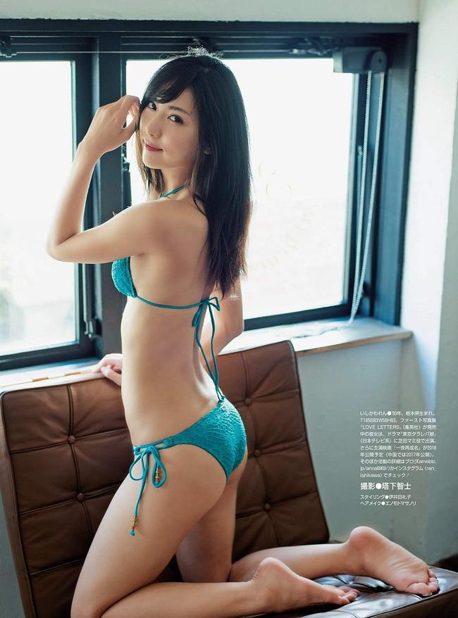 ishikawa_koi (17)
