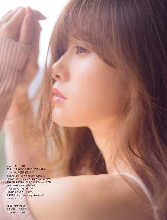 shiraishi_mai (33)