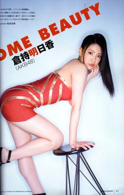 kuramoti_asuka (24)