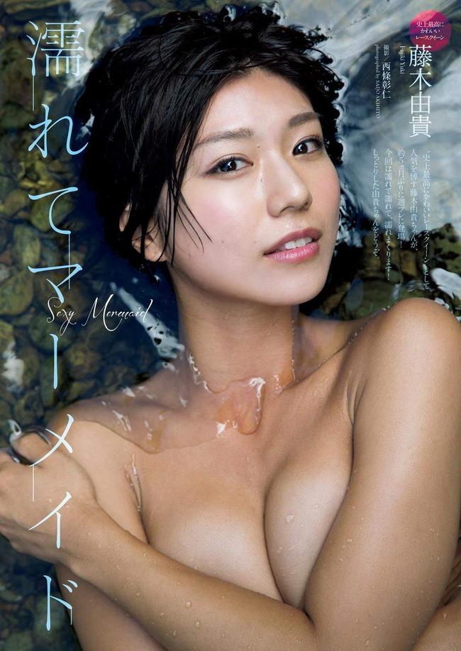 fujiki_yuki (4)