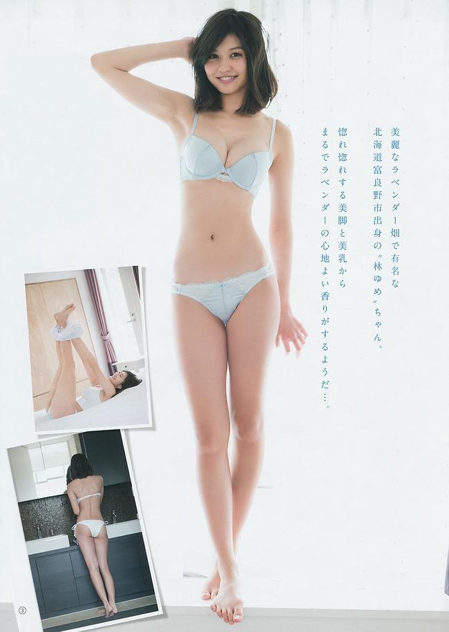 林ゆめ クビレ グラビア (6)