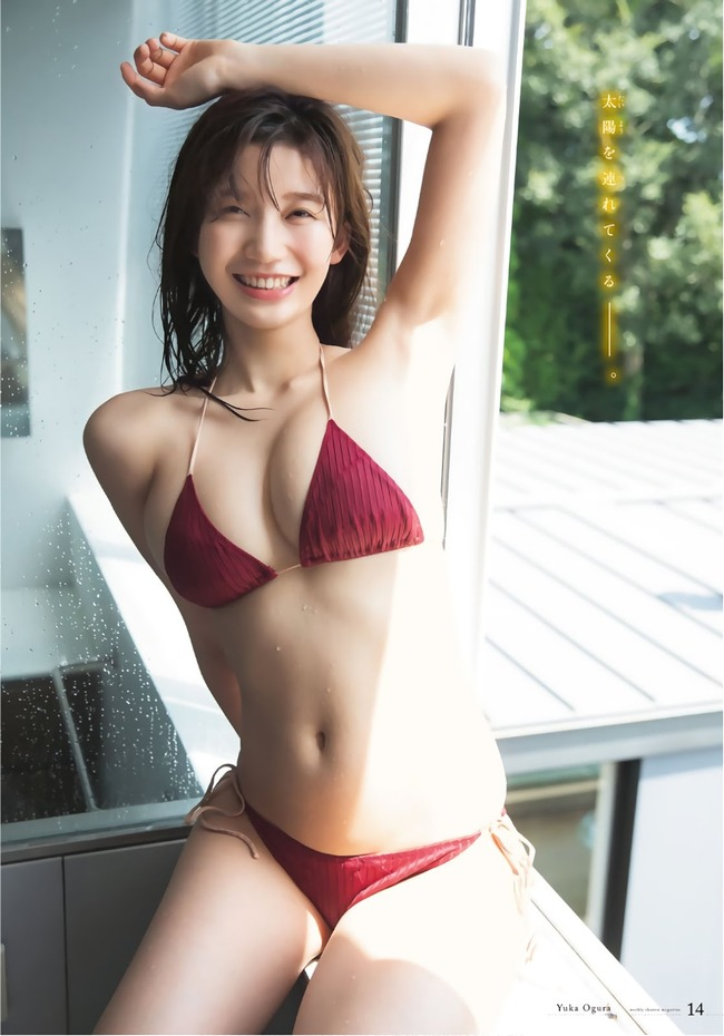 ogura_yuuka (41)