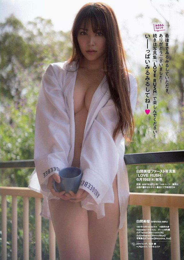 shiroma_miru (32)