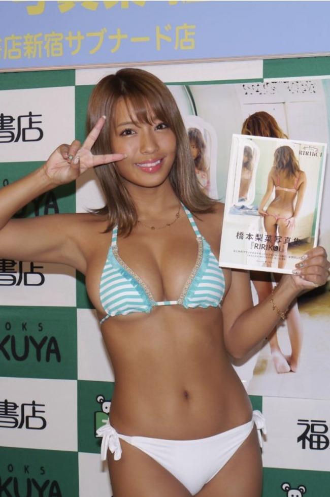 hashimoto_rina (19)