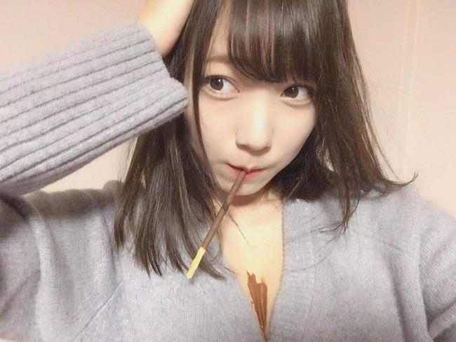 kyouka (5)