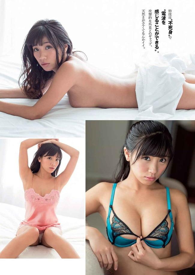 hazuki_aya (16)