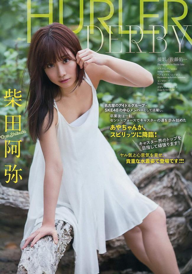 shibata_aya (5)
