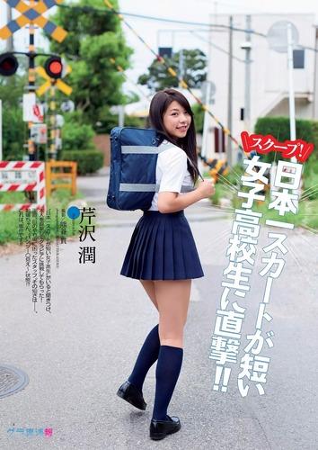 serizawa_jyun (29)