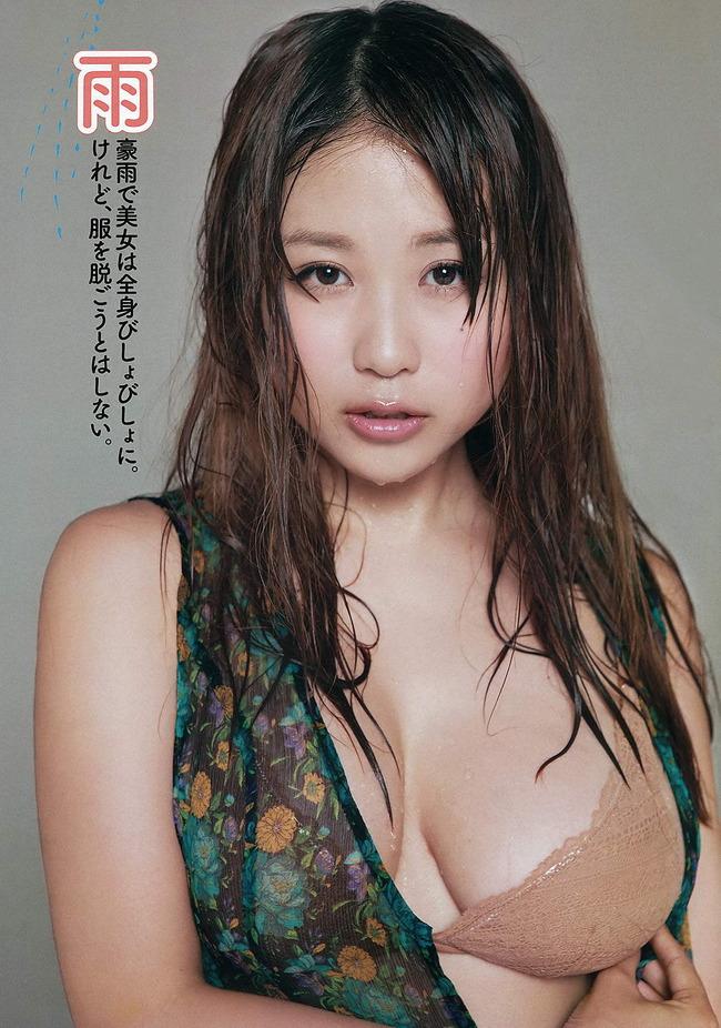 nishida_mai (19)