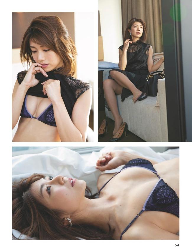藤木由貴 美人 かわいい (28)