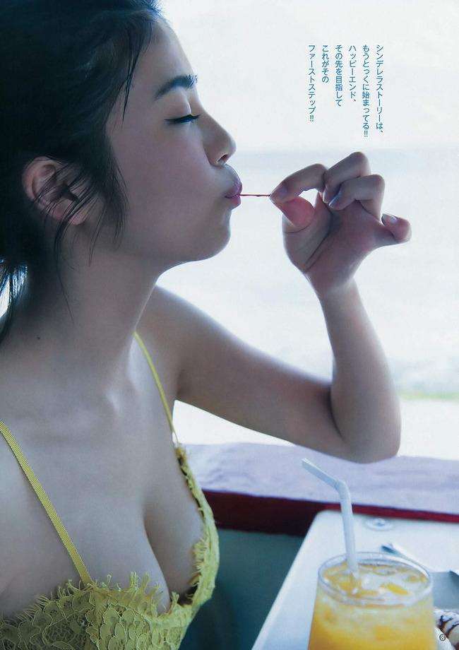 sawakita_runa (11)