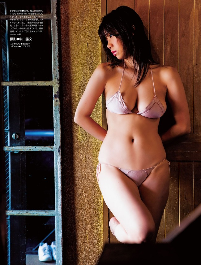 suzuki_fumina (29)