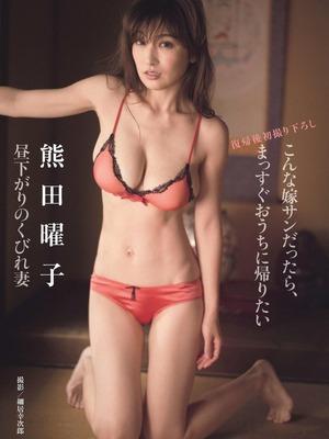 kumada_youko (7)
