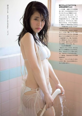 okutsu_mariri (17)