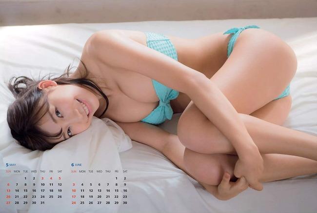ogura_yuuka (49)