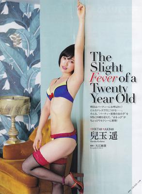 kodama_haruka (10)