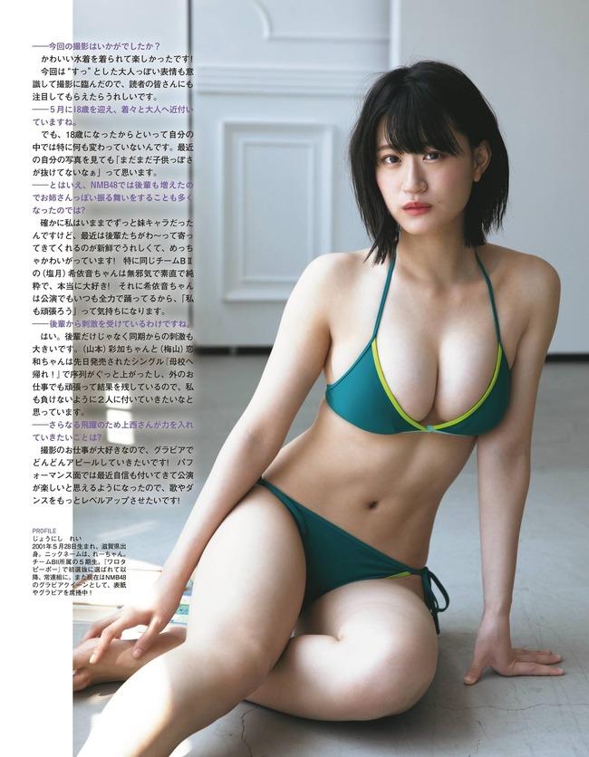 jyounishi_rei (6)