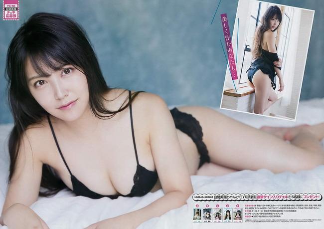 shiroma_miru (48)