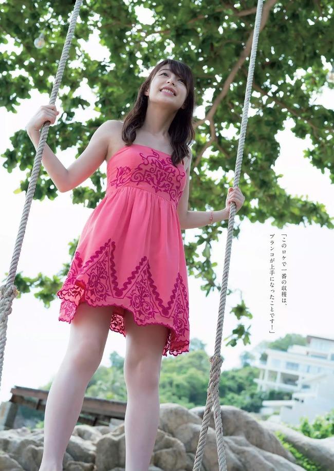 ugaki_misato (31)