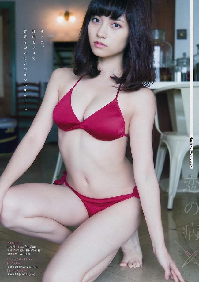 momotsuki_nashiko (1)