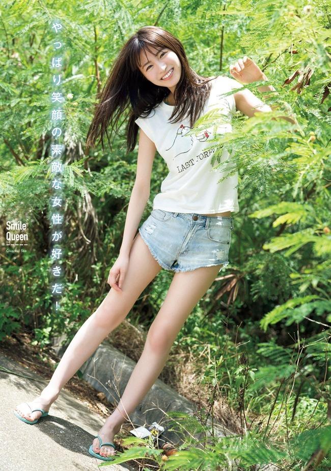 okazaki_sae (6)