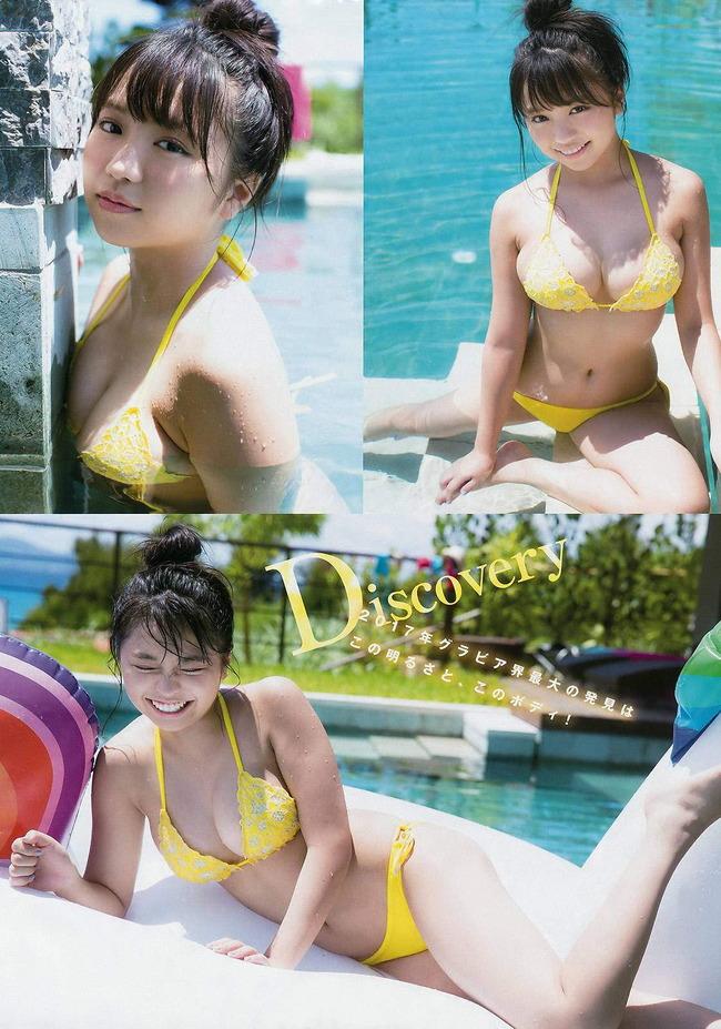 ohara_yuno (50)
