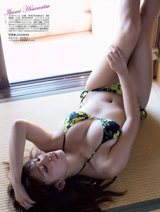 hisamatsu_ikumi (54)