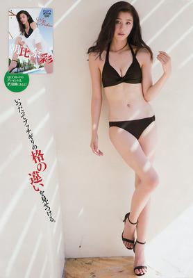 asahina_aya (8)