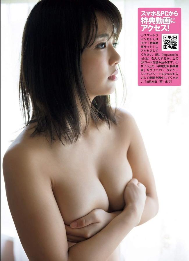 hirashima_natsumi (30)