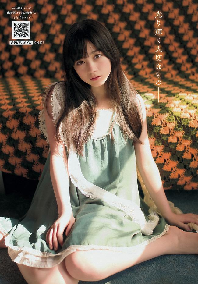 hashimoto_kannna (28)