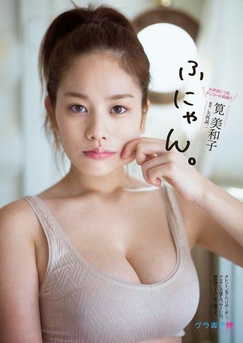 kakei_miwako (42)