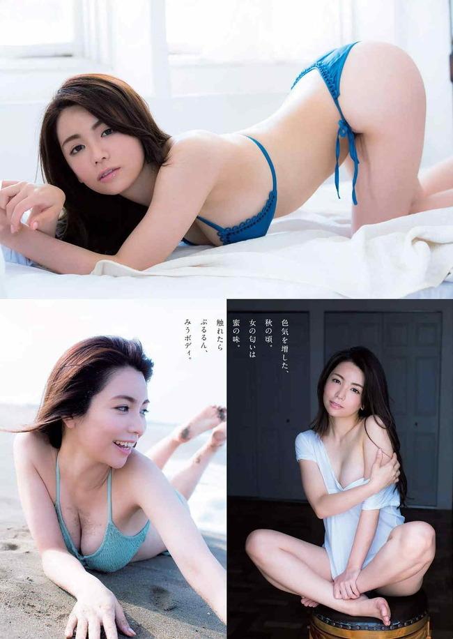 nakamura_miu (17)