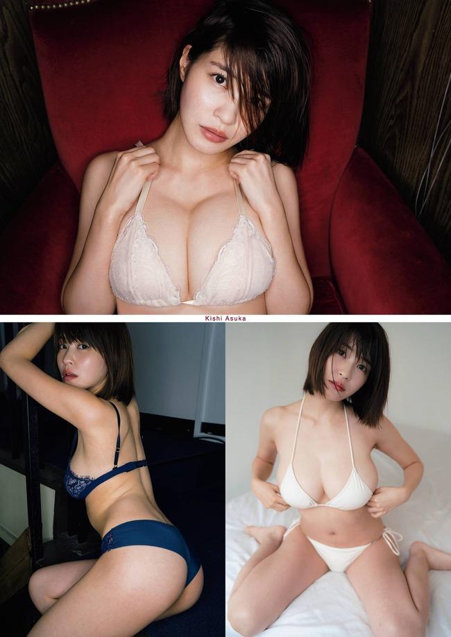 岸明日香 巨乳 エロい (12)