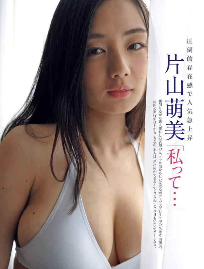 katayama_moemi (24)