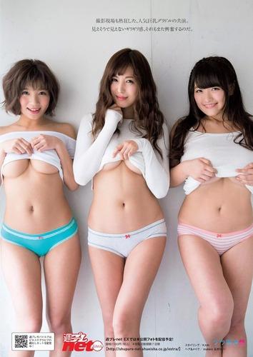 hazuki_aya (55)