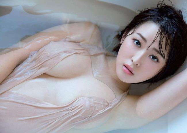 body (27)