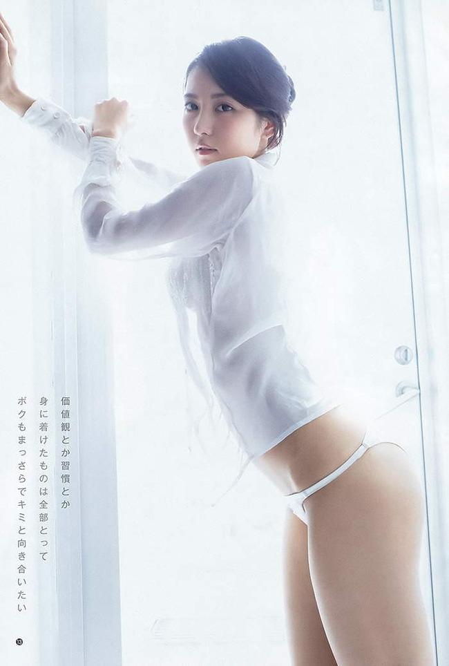 ishikawa_koi (19)