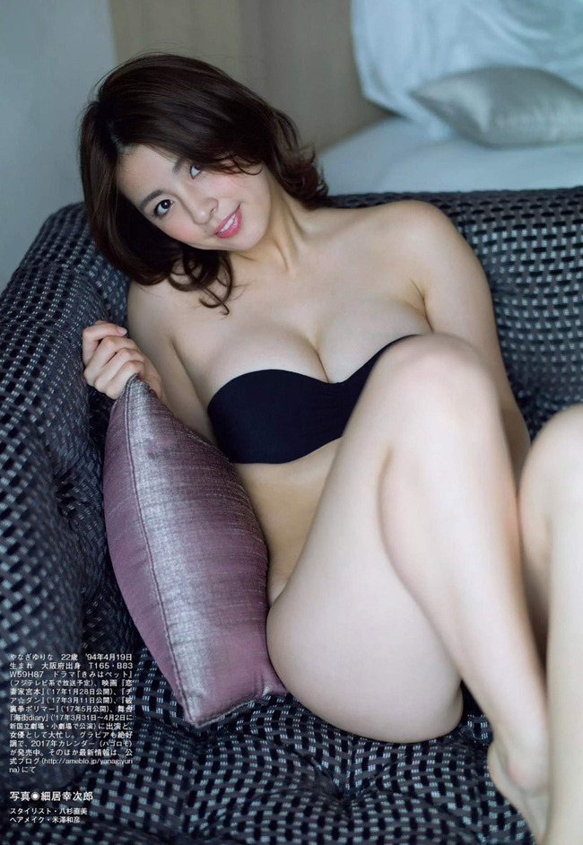 body (43)