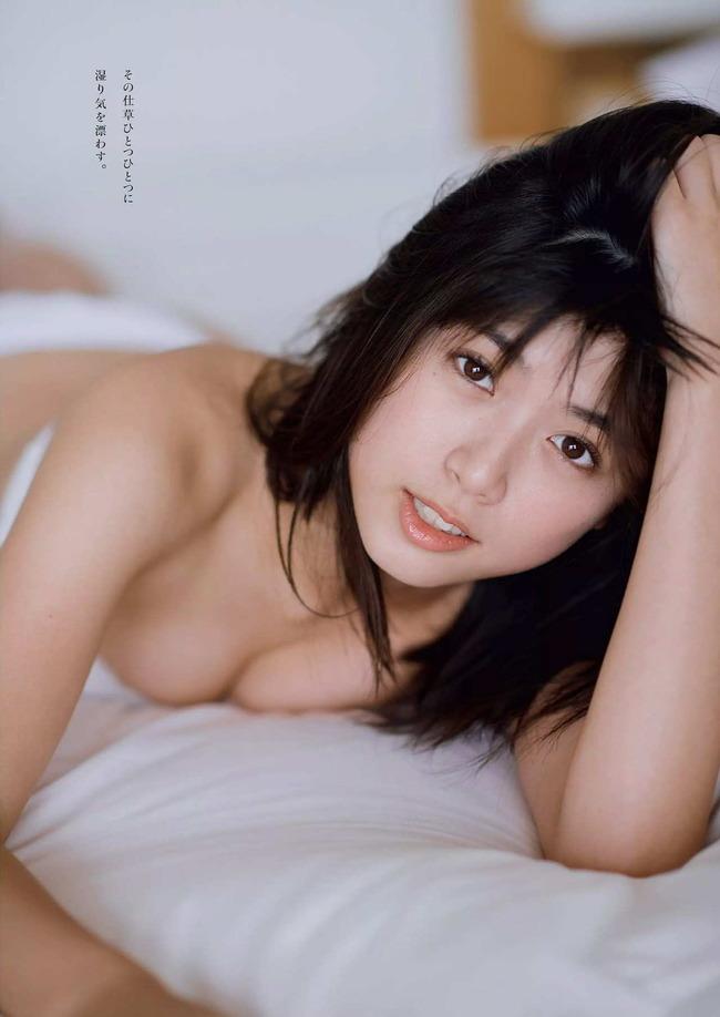 kitamuki_miyuu (32)