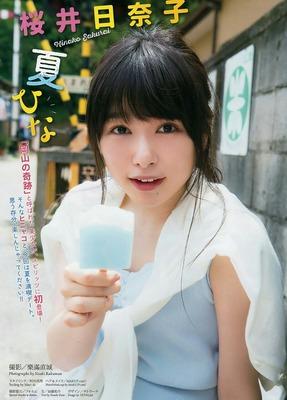 sakurai_hinako (9)