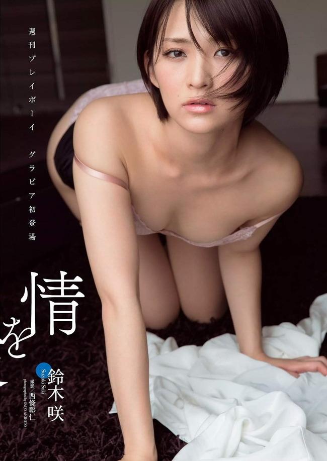 suzuki_SAKI (15)