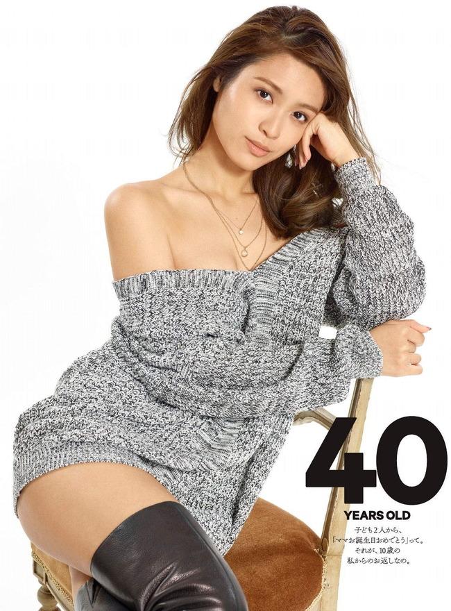 matsumoto_ai (29)