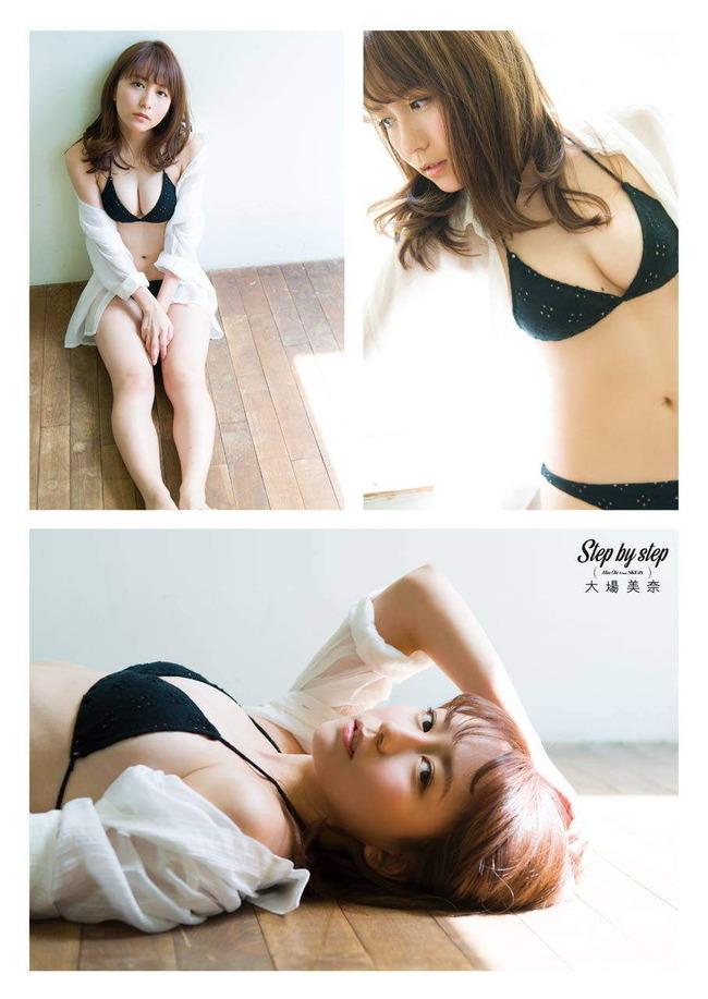oba_mina (21)