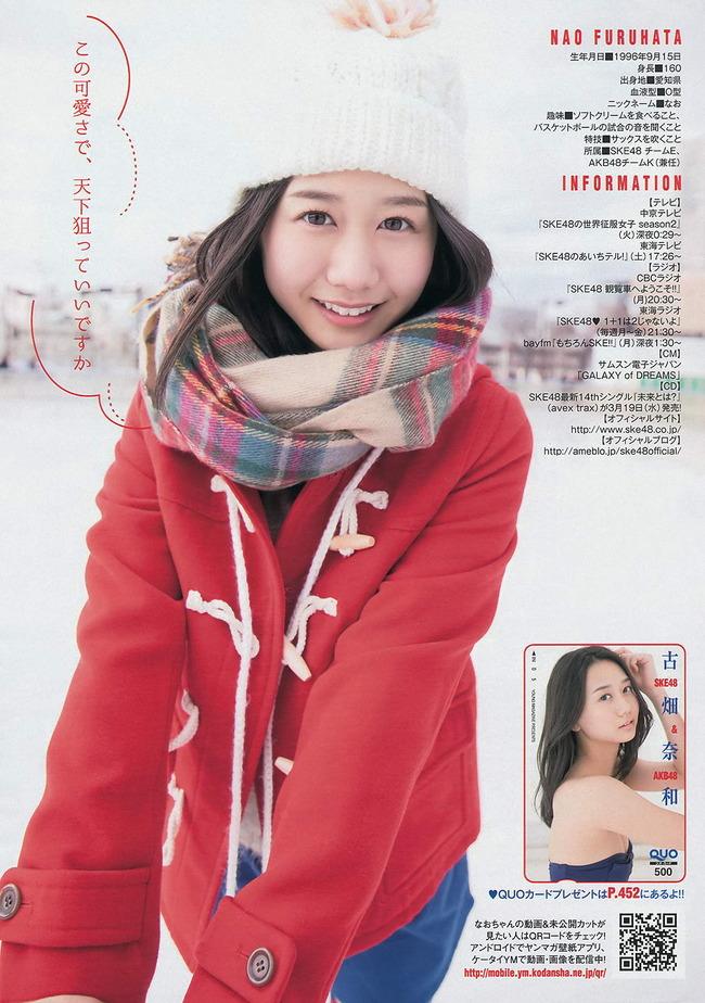 furuhata_nao (10)